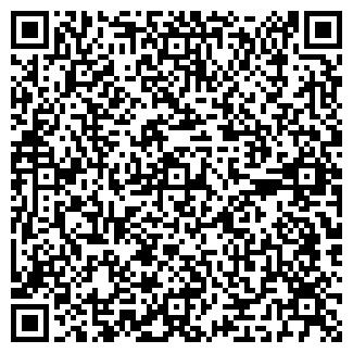 QR-код с контактной информацией организации КЛИФФ-СПОРТ