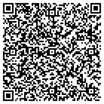 QR-код с контактной информацией организации ВАСИЛ-ПОРТ, ООО