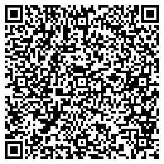 QR-код с контактной информацией организации КОМАНДА
