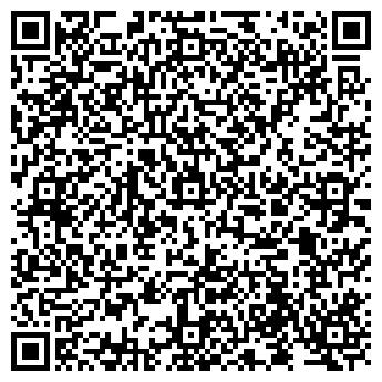 QR-код с контактной информацией организации Спортивное измерение, ООО