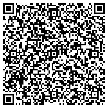 QR-код с контактной информацией организации 101 ОКЕАН