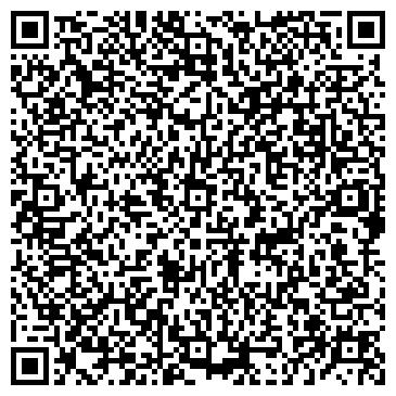 QR-код с контактной информацией организации ДОСТУК-ТРЕККИНГ СК ОСОО