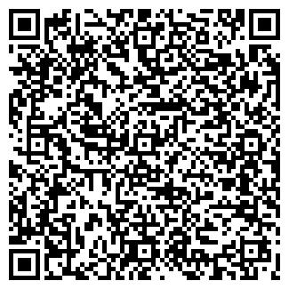 QR-код с контактной информацией организации VOLNIX