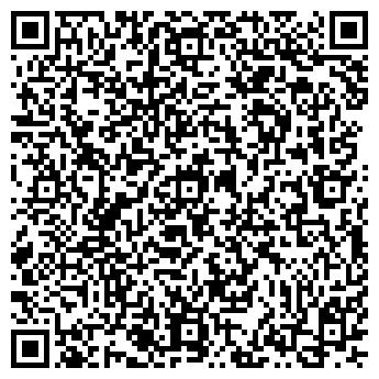 QR-код с контактной информацией организации ЭЛИТА МАГАЗИН