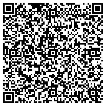 QR-код с контактной информацией организации ООО МАГЕЛЛАН XXI ВЕК