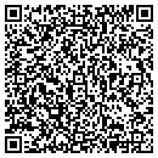 QR-код с контактной информацией организации КТ СТЕАТИТ