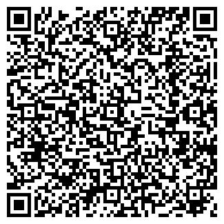 QR-код с контактной информацией организации РОСИНКА ТД
