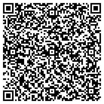 QR-код с контактной информацией организации УРАЛИЗВЕСТЬ, ООО