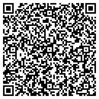 QR-код с контактной информацией организации ООО ОРИОН