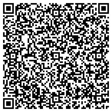 QR-код с контактной информацией организации СТИЛЬ-МЕБЕЛЬ КОМПАНИЯ, ООО