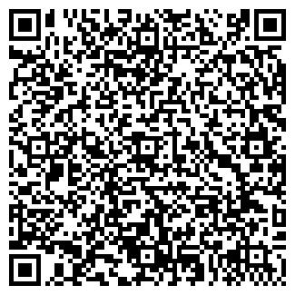 QR-код с контактной информацией организации ООО С-ПРИМ