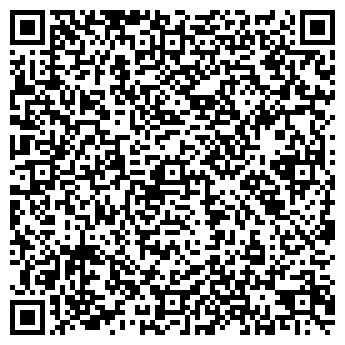 QR-код с контактной информацией организации ООО Н.ВЕРТО