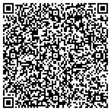 QR-код с контактной информацией организации ВЕГА-СТРОЙКОМПЛЕКТ, ООО
