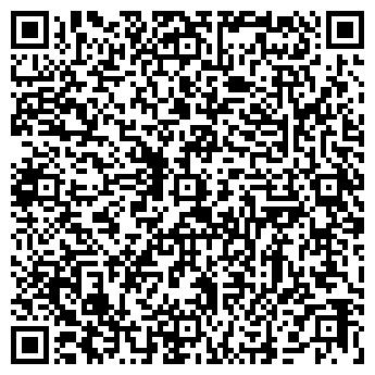 QR-код с контактной информацией организации ДЭКА РЕКЛАМНОЕ АГЕНТСТВО