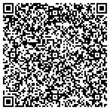 QR-код с контактной информацией организации ИНТЕРЬЕР-КУПЕ ИП ЩЕЛКУНОВА Н.Б.