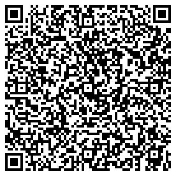 QR-код с контактной информацией организации ИНТЕРЬЕР-СЕРВИС, ООО