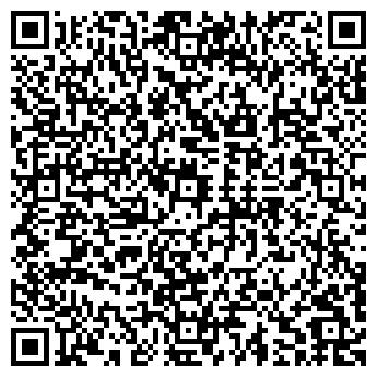 QR-код с контактной информацией организации СТИЛЬДРЕВ САЛОН