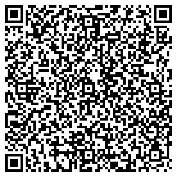 QR-код с контактной информацией организации УЮТСТРОЙ СТК, ООО