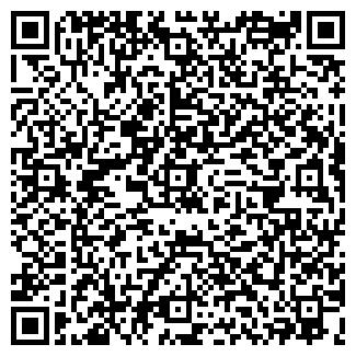 QR-код с контактной информацией организации ФОЛИС, ЗАО