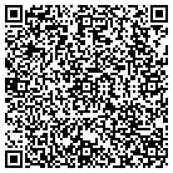 QR-код с контактной информацией организации ДЭМИ ОСОО