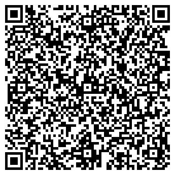 QR-код с контактной информацией организации N.VERTO ШКАФЫ-КУПЕ