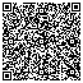 QR-код с контактной информацией организации SK-КУПЕ