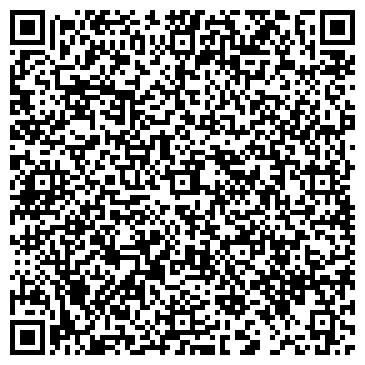 QR-код с контактной информацией организации БАККАРА СТУДИЯ КУХНИ