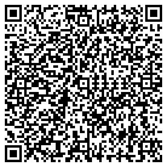 QR-код с контактной информацией организации КОМАНДОР-СТРОЙ