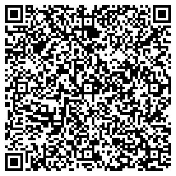 QR-код с контактной информацией организации АЛЬФА-МОДУЛЬ