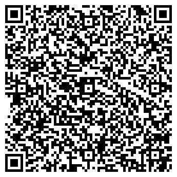 QR-код с контактной информацией организации ООО БИС-ИНТЕРЬЕР