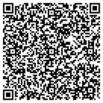 QR-код с контактной информацией организации ЕВРОСТАНДАРТ-НАЙДИ