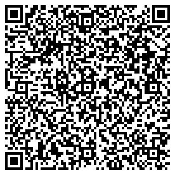 QR-код с контактной информацией организации ФРЕЙД