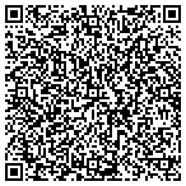 QR-код с контактной информацией организации МАЭСТРО САЛОН КУХНИ