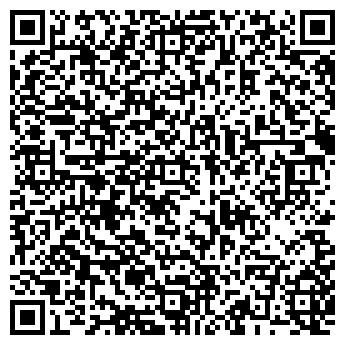 QR-код с контактной информацией организации МХМ СТУДИЯ КУХНИ