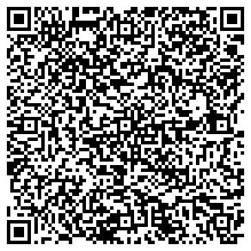 QR-код с контактной информацией организации НЕМЕЦКИЙ СТИЛЬ САЛОН-СТУДИЯ