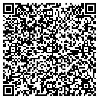 QR-код с контактной информацией организации ARAN CUCINE