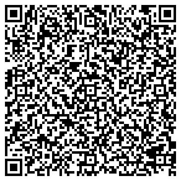 QR-код с контактной информацией организации СКАЛА МЕБЕЛЬНАЯ КОМПАНИЯ