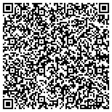 QR-код с контактной информацией организации АРСЕНАЛ-А СТРОИТЕЛЬНО-ПРОМЫШЛЕННАЯ КОМПАНИЯ, ООО
