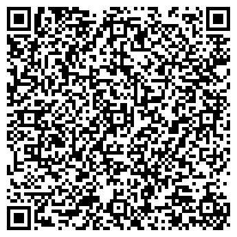 QR-код с контактной информацией организации ВЕСТ-ОСТ, ООО