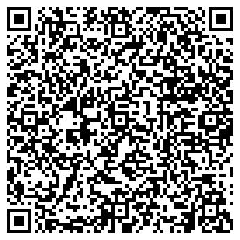 QR-код с контактной информацией организации Д-БИРС ТПК, ООО