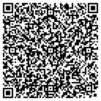 QR-код с контактной информацией организации ИНВЕКС, ООО