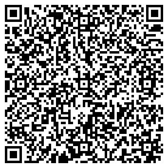 QR-код с контактной информацией организации ИНТАЛ ПКП, ООО