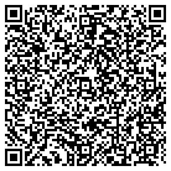 QR-код с контактной информацией организации ИНТЕРЬЕР-ЛАЙН, ООО