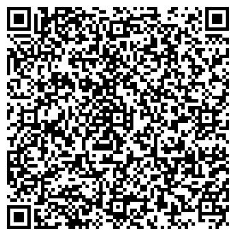 QR-код с контактной информацией организации КОРАЛ-ТРЕЙДИНГ, ООО