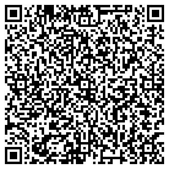 QR-код с контактной информацией организации ЛАГУНА ТД, ООО