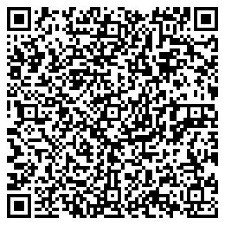 QR-код с контактной информацией организации МАРИКС