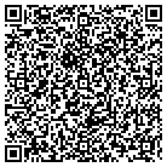 QR-код с контактной информацией организации МИСТРАЛЬ-УРАЛ, ООО