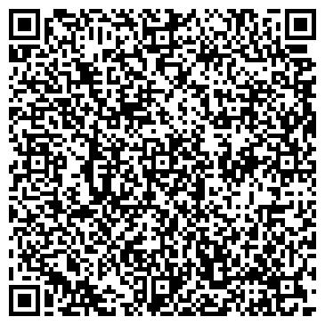 QR-код с контактной информацией организации ПОДРЯД ПРЕДПРИЯТИЕ, ООО