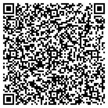 QR-код с контактной информацией организации РОС-ИНТЕРЬЕР, ООО