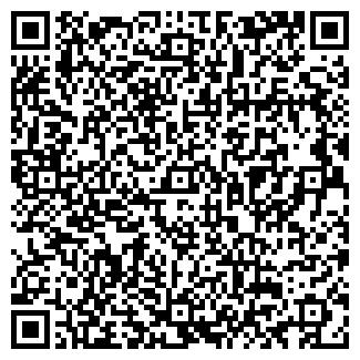 QR-код с контактной информацией организации СМАРТ М